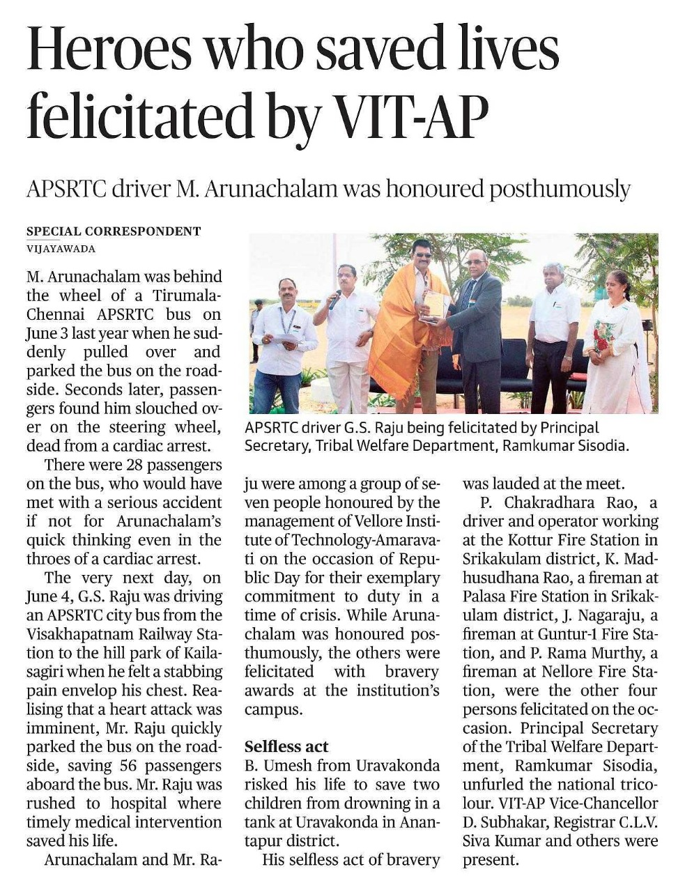 Heroes who saved lives felicitated by VIT-AP