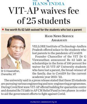 VIT-AP waives fee of 25 students